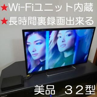 SHARP - Wi-Fiユニット内蔵☆録画出来るセット★シャープ AQUOS 32型液晶テレビ