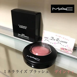 MAC - ■新品■ MAC ミネラライズ ブラッシュ デインティ