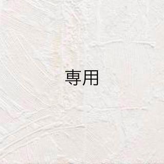 m&t様 専用(各種パーツ)