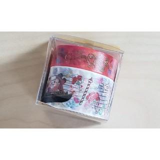 ディズニー(Disney)のディズニー   マスキングテープセット(テープ/マスキングテープ)