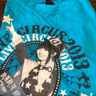 水樹奈々 公式グッズ 会場限定 Tシャツ Lサイズ LIVE circus (Tシャツ)