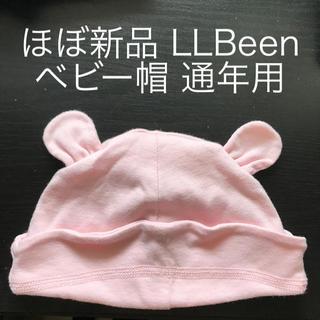 エルエルビーン(L.L.Bean)のほぼ新品  LLBeen  ベビー 帽子 (帽子)