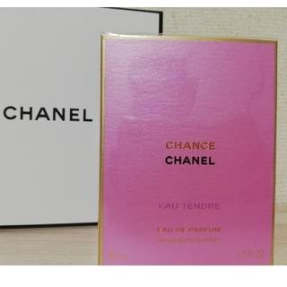 CHANEL - シャネル チャンス オータンドゥル