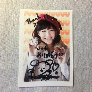 駒井蓮 ニコラ サイン(サイン)