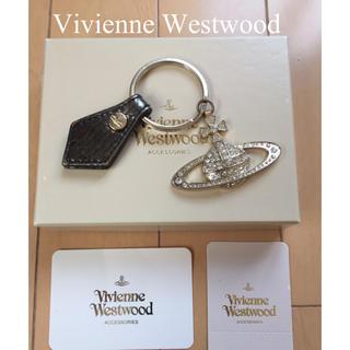 Vivienne Westwood - Vivienne Westwood ヴィヴィアン ウエストウッド キーホルダー