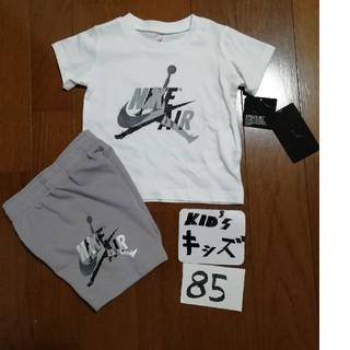 ナイキ(NIKE)の20春夏モデル‼️NIKEキッズ85(18M)JORDANセットアップ白グレー(Tシャツ)