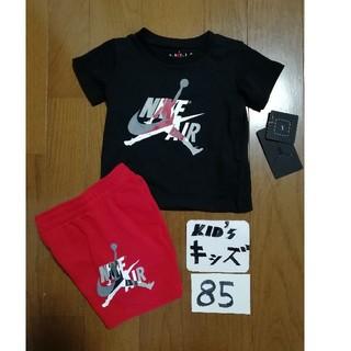 ナイキ(NIKE)のissei 001jp様専用NIKEキッズ85JORDAN セットアップ黒赤(Tシャツ)