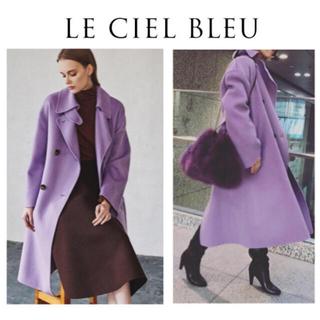 LE CIEL BLEU - 18AW完売☆Double Faced Wrap Coat