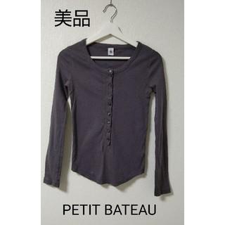 プチバトー(PETIT BATEAU)のプチバトー  グレー  カットソー(Tシャツ(長袖/七分))