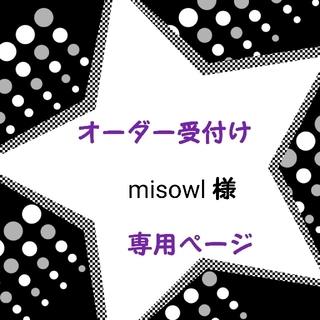 §ねじり編み ミサンガ ワックスコード ブレスレット§5本set(ブレスレット/バングル)