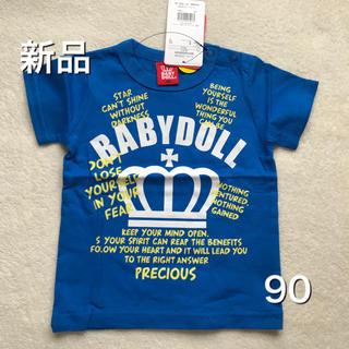 BABYDOLL - 新品 ベビードール 半袖Tシャツ 90