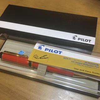 PILOT - パイロット 油性ボールペン ルシーナ 【新品、未使用】