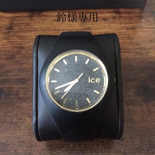 アイスウォッチ(ice watch)のice Watch アイスウォッチ シリコンラバー時計(腕時計)