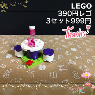 Lego - LEGO 390円レゴ i② レゴフレンズ 椅子 テーブル マグカップ
