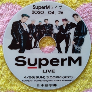 ❤️SuperM❤️Beyond LIVE CHANNEL DVD(ミュージック)