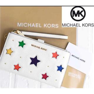 Michael Kors - マイケルコース 長財布 ダブルジップ リストレット 新品タグ付 送料無料