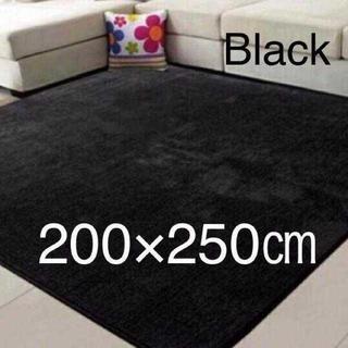 ◆大きいサイズ◆ふわっふわなさわり心地☆カーペット/絨毯/ラグ/ブラック☆(ラグ)