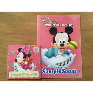 ディズニー(Disney)のディズニー英語CD/DVD(キッズ/ファミリー)