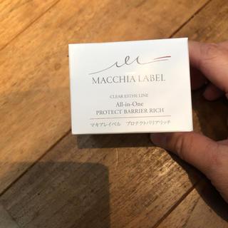 マキアレイベル(Macchia Label)のMacchia Label プロテクトバリアリッチc(オールインワン化粧品)