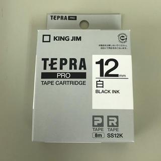 テプラ プロ テープカートリッジ 12㎜ 白(オフィス用品一般)