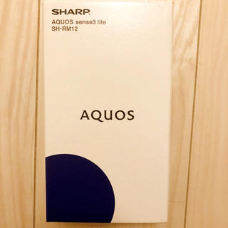 AQUOS - AQUOS sense3 シルバーホワイト 64 GB SIMフリー