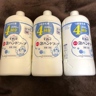 ビオレ(Biore)のビオレu   泡のハンドソープ(ボディソープ/石鹸)