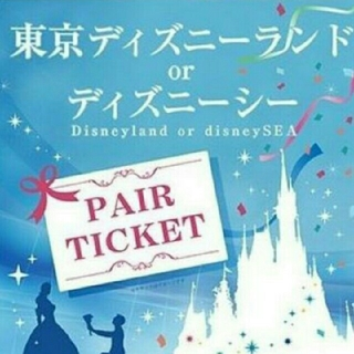 ディズニー(Disney)のDisney ペアチケット×2 大人4人分(遊園地/テーマパーク)