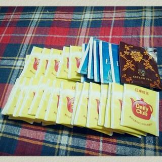 紅茶34点セット(茶)