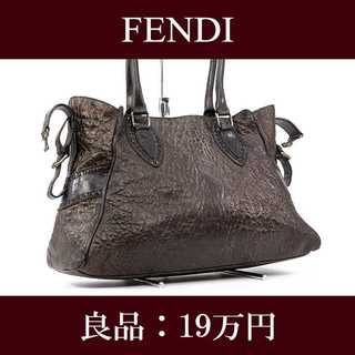 フェンディ(FENDI)の【全額返金保証・送料無料・良品】フェンディ・ショルダーバッグ(F055)(ショルダーバッグ)
