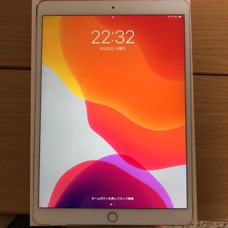 Apple - 本日のみの価格です 美品 ipad  pro10.5 SIMフリー 保証残あり