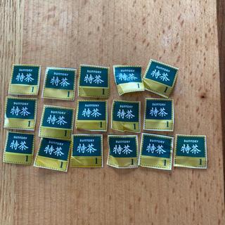 サントリー(サントリー)のサントリー 特茶(茶)