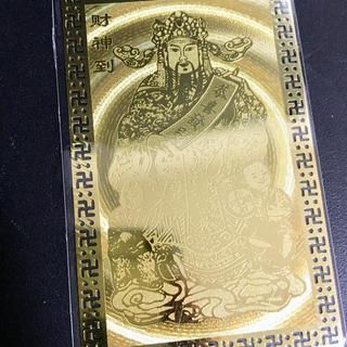 ★財神金運カード★(置物)
