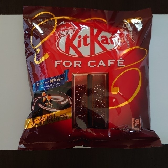 Nestle(ネスレ)の特別なキットカット 〜FOR CAFE〜 30個 食品/飲料/酒の食品(菓子/デザート)の商品写真