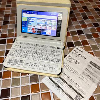 CASIO - XD-Z4805 カシオ CASIO 電子辞書 EX-word 高校生モデル