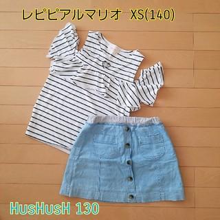 repipi armario - 女の子Tシャツ 140