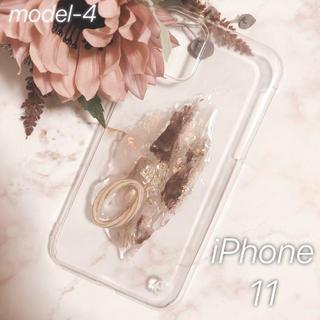 """トゥデイフル(TODAYFUL)の【""""O""""case.】ニュアンス iPhoneケース m-4【11専用】(iPhoneケース)"""