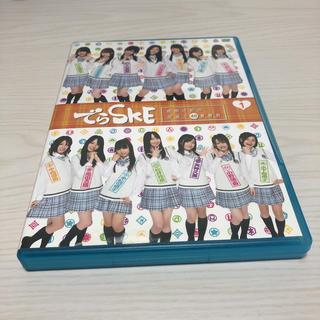 エスケーイーフォーティーエイト(SKE48)のSKE48 でらSKE 夜明け前の国盗り48番勝負 1 DVD(アイドルグッズ)