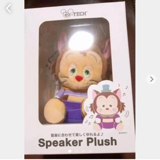 ディズニー(Disney)のスピーカープラッシュ ぬいぐるみ ギデオン(スピーカー)