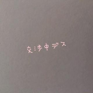 【まるこ様専用】ウノ ★ UNO(トランプ/UNO)