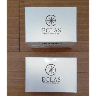 ECLAS エクラス 薬用美白ジェル 2個セット(オールインワン化粧品)