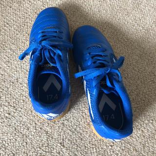アディダス(adidas)のアディダス サッカーシューズ 20cm(スニーカー)
