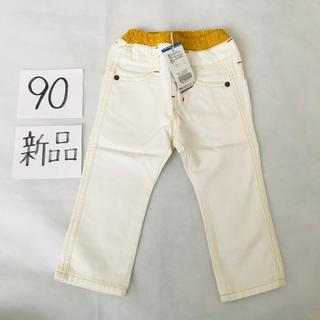BREEZE - ★新品 90 ブリーズ 白 デニムパンツ