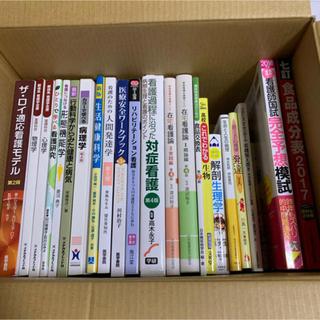 日本看護協会出版会