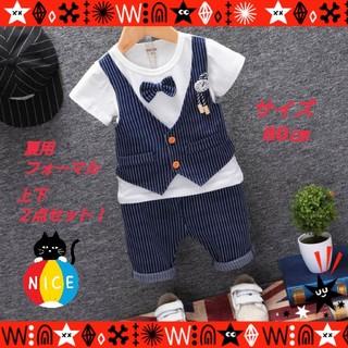 ◆ベビーフォーマル◆スーツ◆上下2点セット◆サイズ80㎝(セレモニードレス/スーツ)