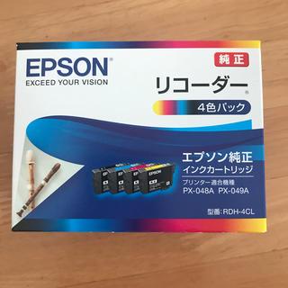エプソン(EPSON)のインクカートリッジ(オフィス用品一般)