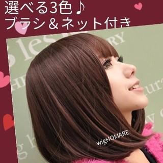 【ライトブラウン】前髪パッツンショートボブ(ショートカール)