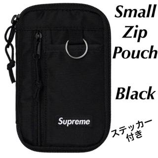 シュプリーム(Supreme)のSupreme Small Zip Pouch シュプリーム ポーチ 黒(コインケース/小銭入れ)