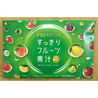 ファビウス(FABIUS)のすっきりフルーツ青汁 プレミアム(青汁/ケール加工食品)
