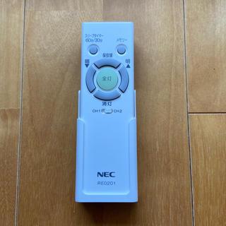 エヌイーシー(NEC)のNEC RE0201 シーリングライト 照明 リモコン(その他)