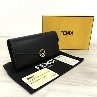 フェンディ(FENDI)の未使用品 FENDI 長財布 エフイズ コンチネンタル 206(財布)